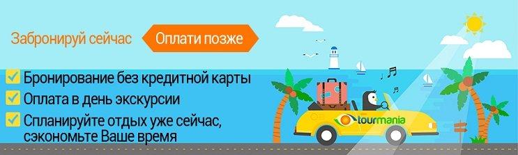Банк горящих туров турция из челябинска